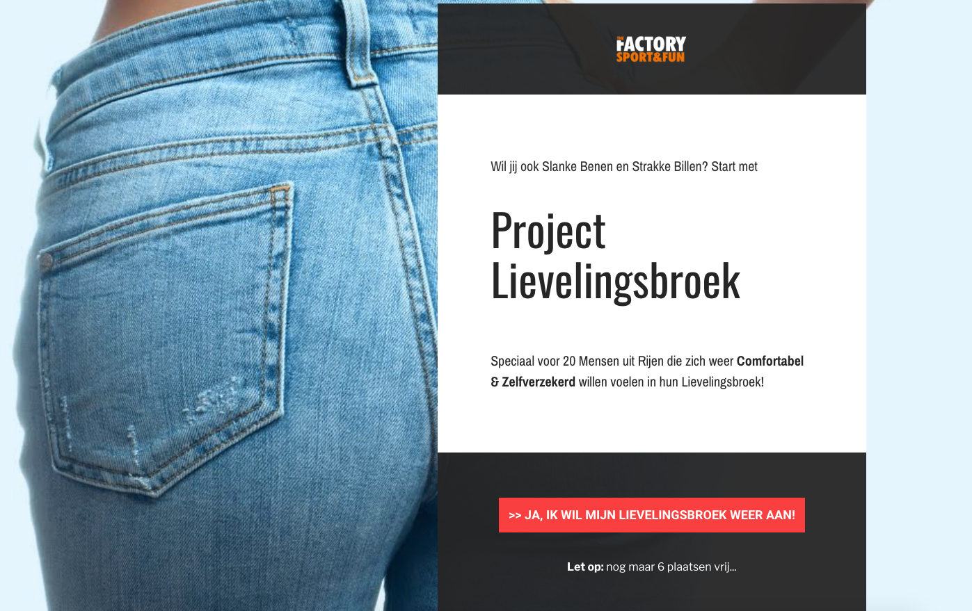 Project Lievelingsbroek bij The Factory
